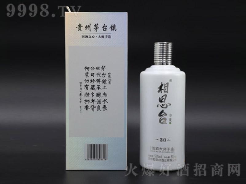 相思台酒(白瓶) 酱香型白酒【53° 500ml】