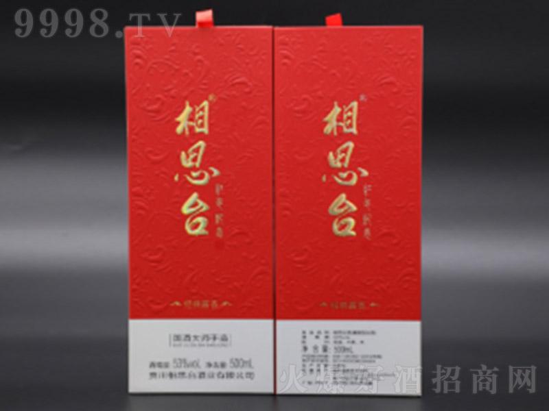 相思台酒(红盒) 酱香型白酒【53° 500ml】