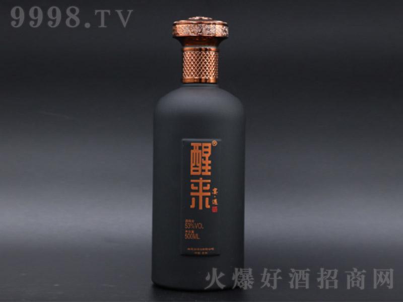 醒来酒宴遇(黑瓶) 酱香型白酒【53° 500ml】
