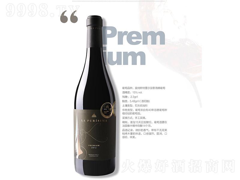 佳酿干红葡萄酒【15° 750ml】
