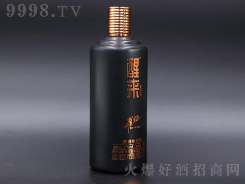 醒来宴遇酒(黑) 酱香型白酒【53° 500ml】