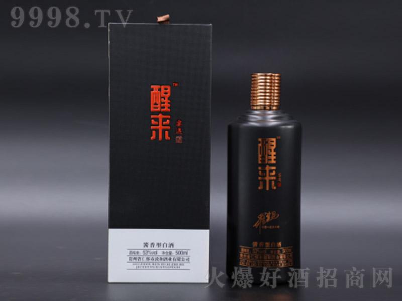 醒来宴遇酒(黑盒) 酱香型白酒【53° 500ml×2瓶】