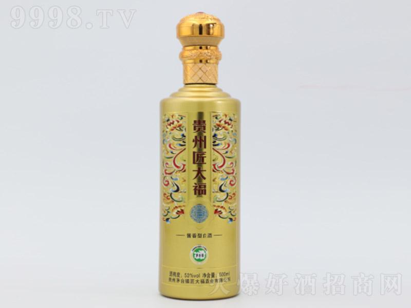 贵州匠大福 酱香型白酒【53° 500ml】