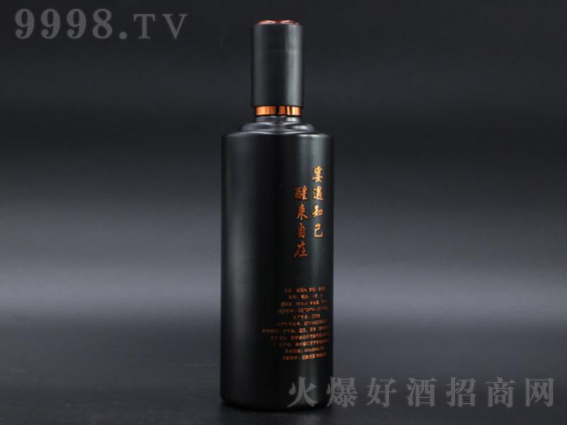 醒来宴遇酒(黑瓶) 酱香型白酒【53° 500ml】