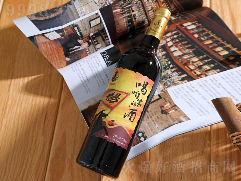 波特娜葡萄酒C-011【12.5° 750ml】