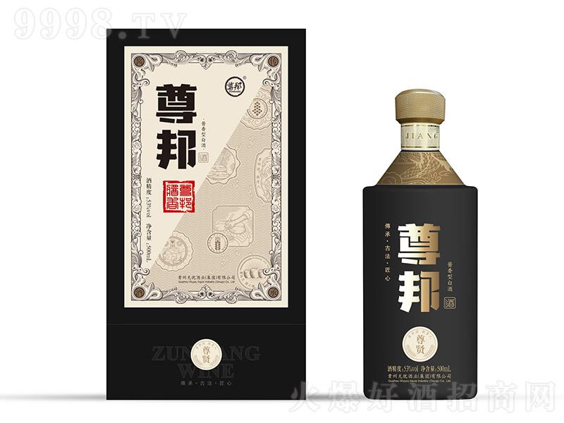 尊邦酒尊贤 酱香型白酒【53度 500ml】