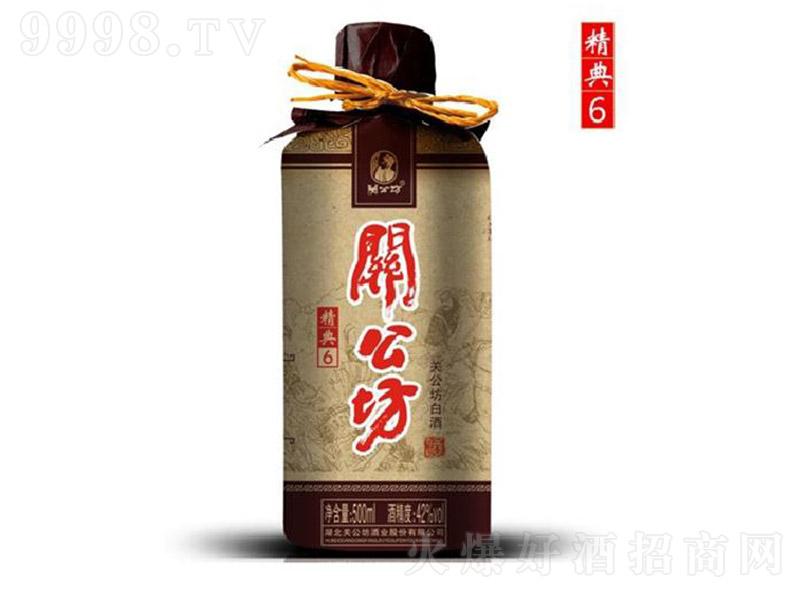 关公酒精典6 浓香型白酒【42° 500ml】