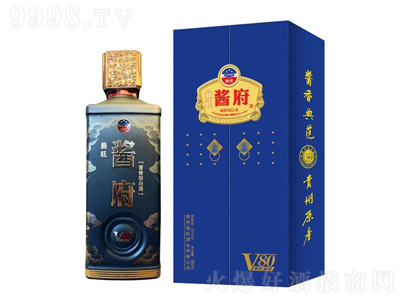 赖旺酱府V80(蓝色) 酱香型白酒【53度 500ml】