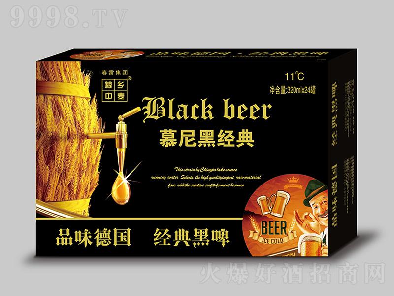 德国慕尼黑经典黑啤【11度 320ml×24】