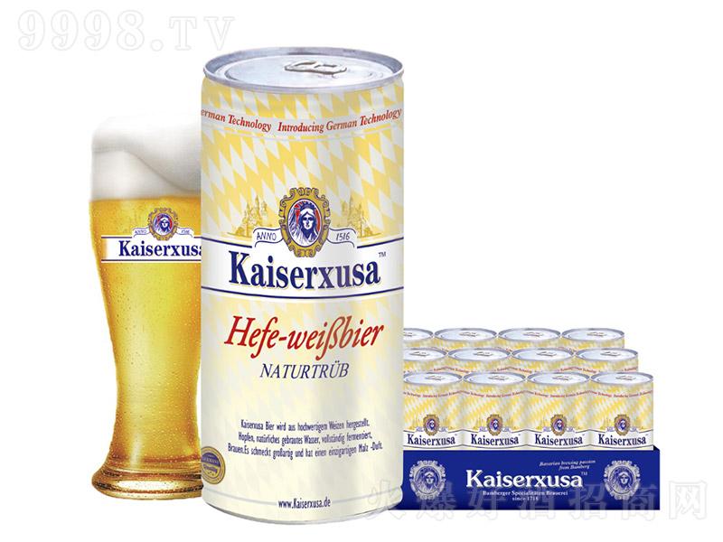 凯撒啤酒半托乳白罐【12度 0.5L】