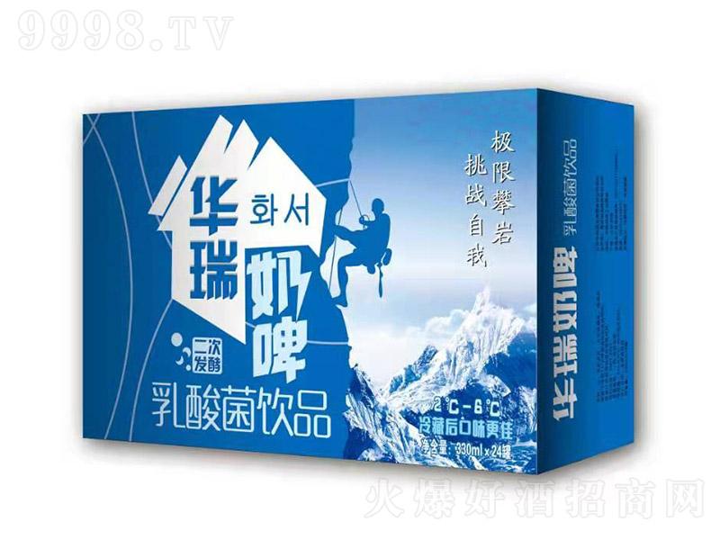 华瑞奶啤乳酸菌饮品【330ml×24罐】