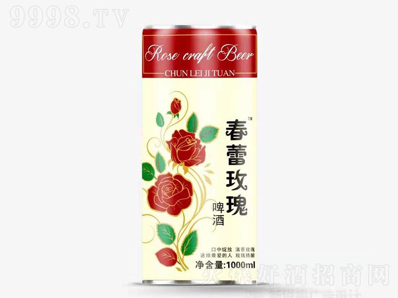 春雷玫瑰啤酒白罐【11度 1000ml】