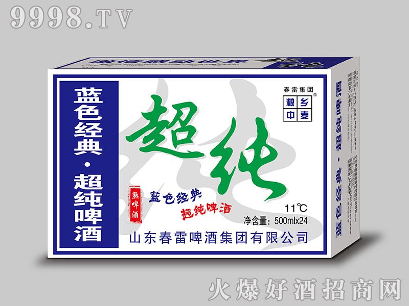 小麦王蓝色经典超纯啤酒【11度 500ml】