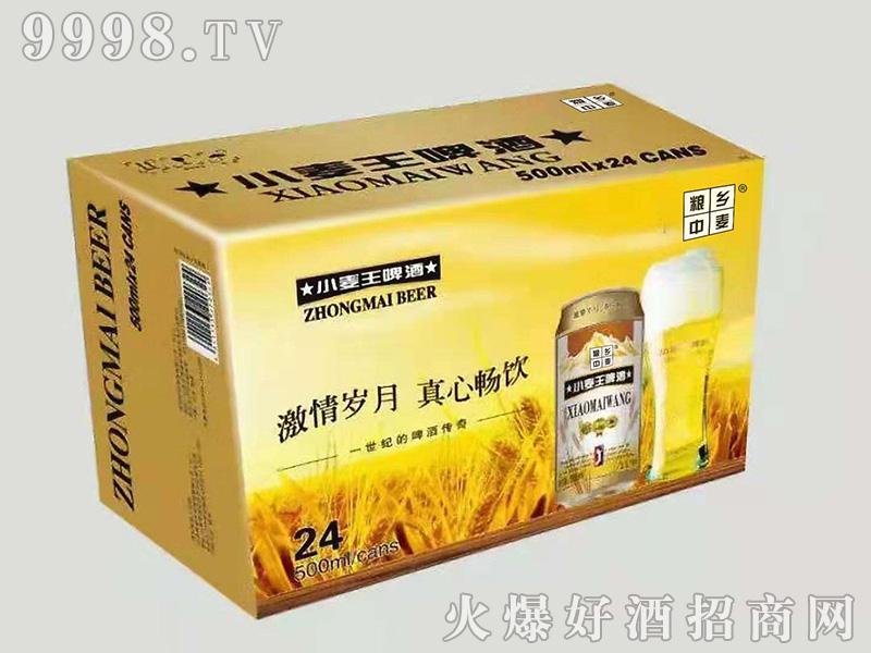 小麦王啤酒【11度 500ml×24】