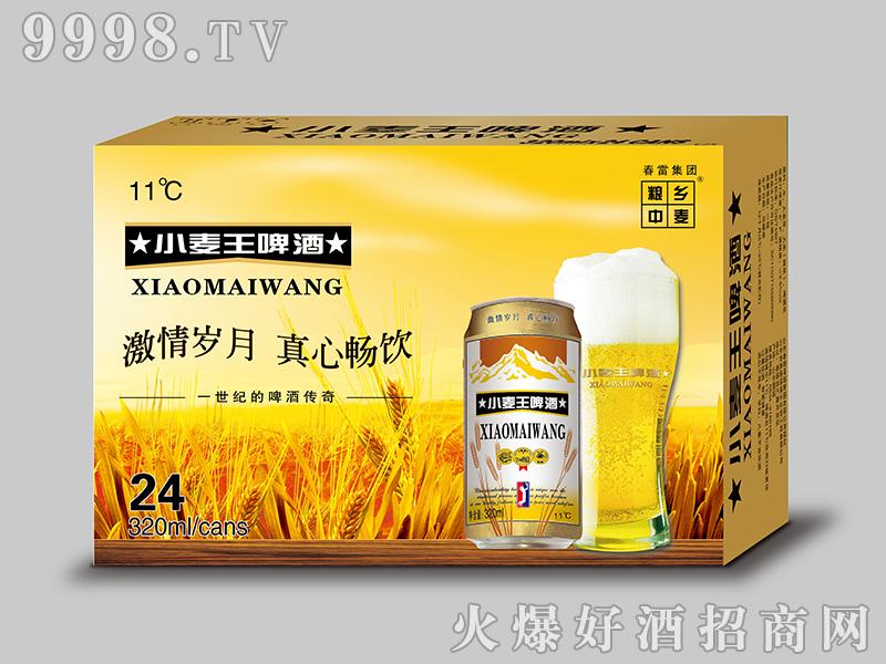 小麦王啤酒【11度 320ml】