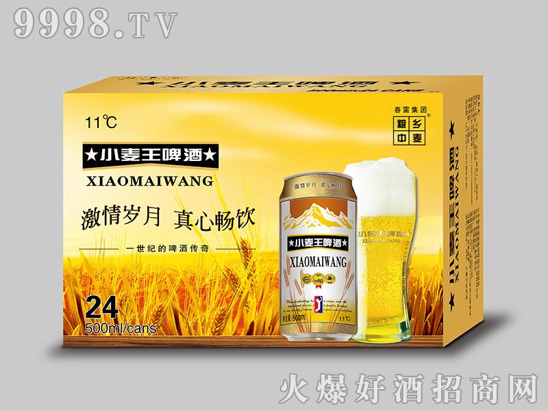 小麦王啤酒【11度 500ml】