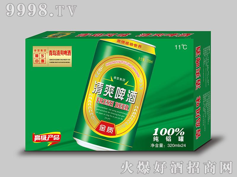 小麦王清爽啤酒【11度 320ml×24】