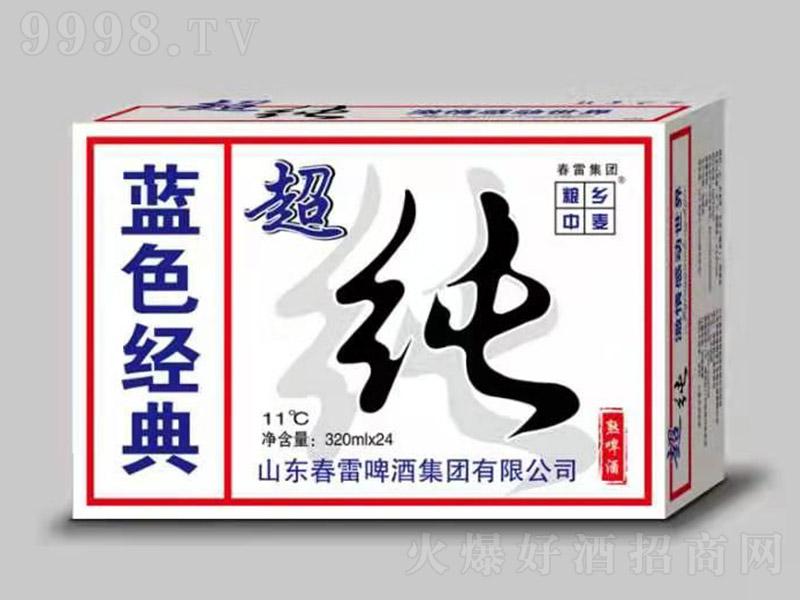 春雷超纯啤酒【11度 320ml×24】