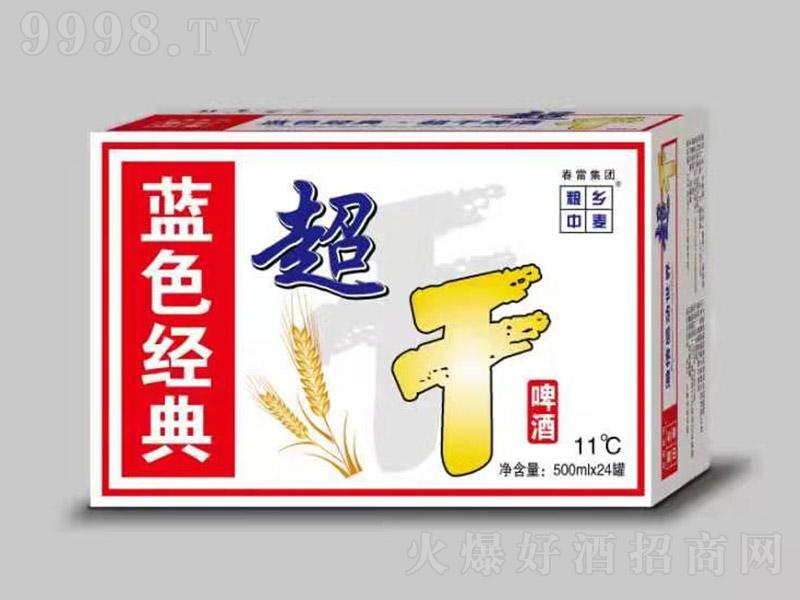 春雷超干啤酒【11度 500ml×24】
