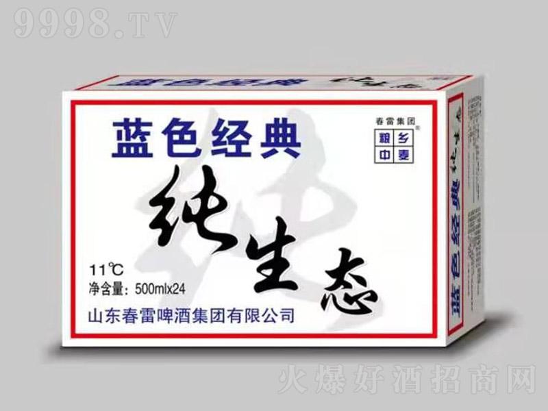 春雷纯生态啤酒【11度 500ml×24】