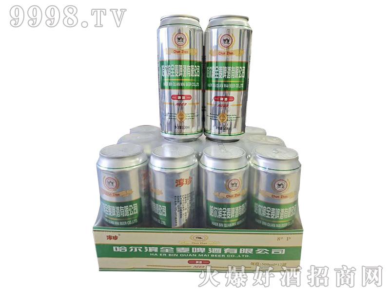 哈尔滨淳珍啤酒【8度 500ml】