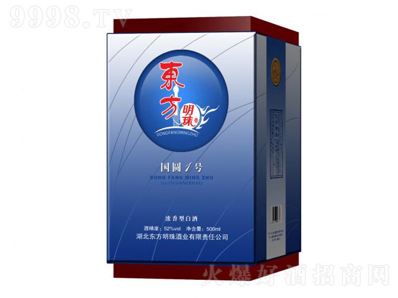 东方明珠酒国圆1号 浓香型白酒【52° 500ml】