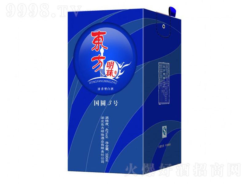 东方明珠酒国圆3号 浓香型白酒【42° 500ml】
