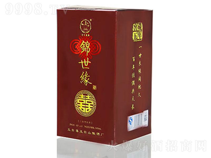 锦世缘酒玻璃瓶装(单支)盒 清香型白酒【42° 500ml】