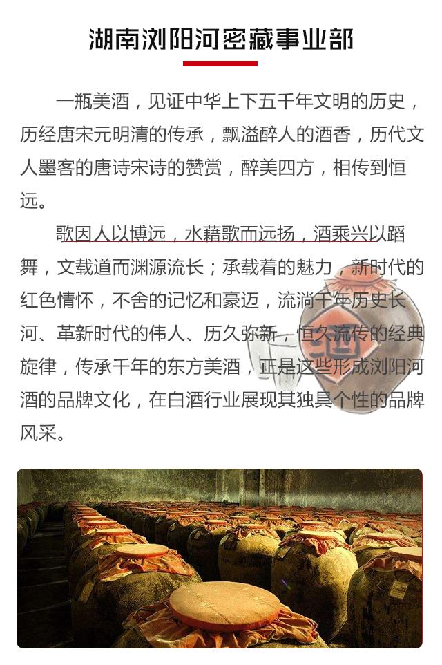 浏阳河_02