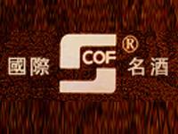 四川省外贸粮油食品进出口有限公司国内营销部