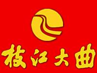 湖北枝江酒业股份有限公司