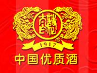 重庆诗仙太白酒业集团