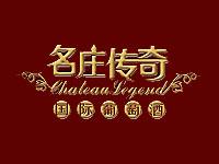 浙江名庄传奇葡萄酒有限公司