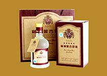 内蒙古萨林乳业有限公司