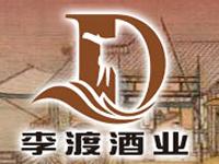江西李渡酒业有限公司