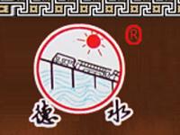 衡水衡湖醇酿酒有限责任公司