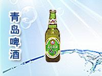 青岛青亚酒业有限公司