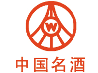 五粮液・丝路花雨品牌营销中心