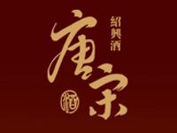 绍兴县唐宋酒业有限公司
