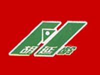 齐齐哈尔市延龄酒业有限公司
