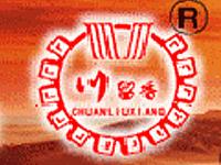 四川省川留香酒业有限公司