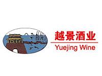 绍兴县越景酒业有限公司