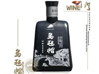 浙江安吉县乌毡帽酒业有限公司