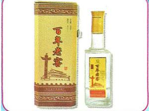 山东平原川鲁酒业有限公司总经销