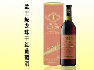 上海当今酒业有限公司