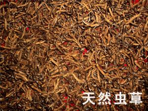 四川·成都市红河谷酒业有限公司
