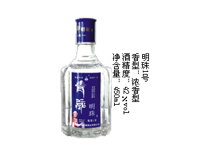 青海省青藏明珠酒业有限公司