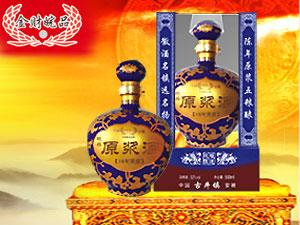 安徽亳州市皖品酒厂