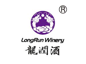云南龙润酒业有限公司