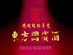 重庆雷行天下国际商贸有限公司